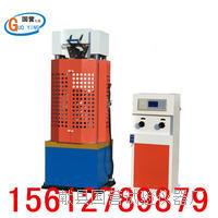 萬能材料試驗機 WE-300型