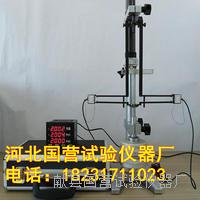 鋼筋殘余變形測試儀 CBC4320