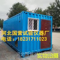 集裝箱式移動養護室