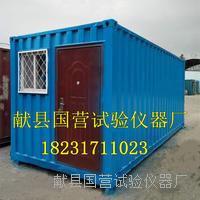 集裝箱式標養室 2.4×6米