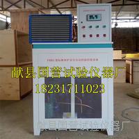 混凝土標準養護室自動控制儀