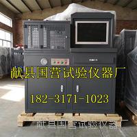 全自动水泥抗折抗压试验一体机  DYE-300型
