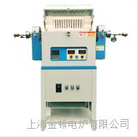 鋰電正負極電解液可傾斜回轉爐 SLHG1100-60
