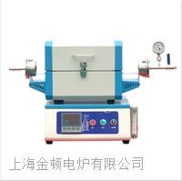 上海開啟式管式爐廠家直銷 SLG1100-60