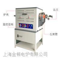 上海雙溫區管式爐廠家直銷 SLG1200-60