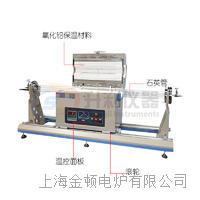 1200度單溫區滑軌爐 SLH-1200