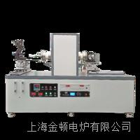 上海一體式真空管式爐廠家直銷 SLG1700-120