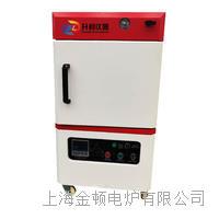 上海真空氣氛爐箱廠家直銷 SLQ-1400-20
