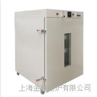 上海成版人快手app黄抖音app大型氮氣烘箱廠家直銷