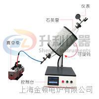 實驗室小型多工位管式爐 SLD-1100-60
