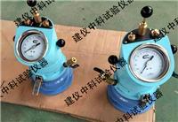砂漿含氣量測定儀 B2030型