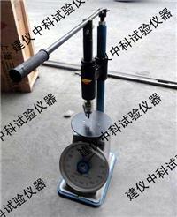 砂漿凝結時間測定儀 ZKS-100B型