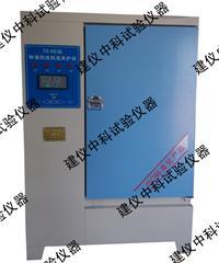 標準恒溫恒濕養護箱 YH-40B型