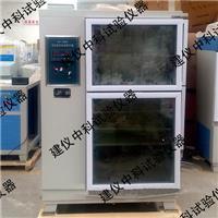 混合膠砂標準養護箱 JBY-30B型