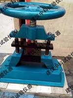 防水卷材沖片機 CP-25型