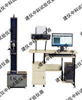 微機控制電子萬能試驗機 WDW-5A型