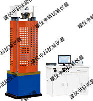 鋼絞線試驗機 WEW-1000B型