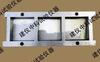 70×70×20三聯保溫砂漿試模