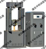 WE-600B型電液式萬能材料試驗機