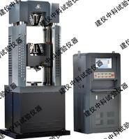 WAWD-2000B型電液伺服萬能試驗機