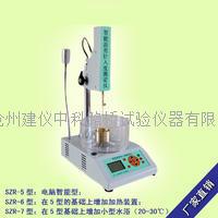 SZR-5型瀝青針入度測定儀