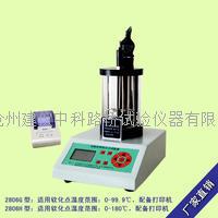 SYD-2806G瀝青軟化點測定儀