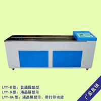 北京建儀瀝青低溫延伸儀