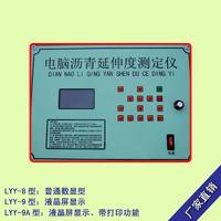 上海昌吉瀝青低溫延伸儀