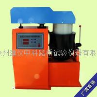 瀝青混合料自動拌和機 BH-20
