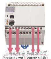 日本Panasonic可編程控制器,神視可編程控制器優點