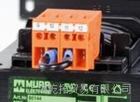經銷MURR隔離變壓器,穆爾隔離變壓器樣本