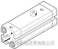FESTO氣缸直線擺動夾頭,CLR-25-10-R-P-A 訂貨號535443