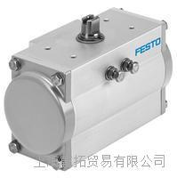FESTO齒輪齒條型氣缸,DFPD-300-RP-90-RD-F0710 DRD-26-F07-O-PS