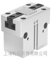 FESTO安裝組件SMBR-8-20,平行氣爪HGPT-40-A-B-G2 HGPT-63-A-B-G1