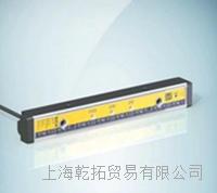施克自動化光幕**和優點 LLUV-5-500-A