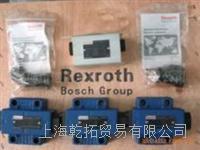 使用靈活的力士樂(REXROTH)液壓泵 A10VS0140DRS/32R-VPB22U99