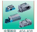 解析日本CKD的方向切換閥內容摘要 4GAD320R-C8-BC-3