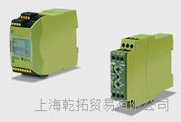 PILZ監控繼電器安裝與使用 761120  PMD s20 C 24-240VAC / DC 10-