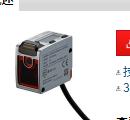 特價產品:KEYENCE的激光傳感器檢測方式 LR-TB2000C