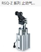 订货日本SMC的止动气缸,固定高度安装 RSDQB40-20TLZ-A93L