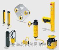 德國PILZ安全傳感器皮爾茲產品介紹