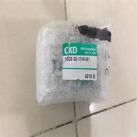 全新原裝CKD緊固型氣缸 SSD2-32-10-N-W