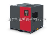 EOS1600i 中央真空係統真空泵