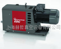 EDC065 愛德華爪式真空泵
