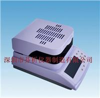 白乳膠固含量檢測儀