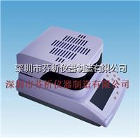 氧化鎂快速水分測定儀 硫酸鎂水分測定儀