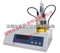 甲醇水分檢測儀