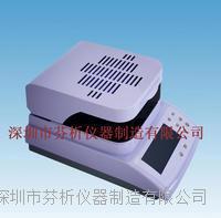 CSY系列塑膠水分測定儀