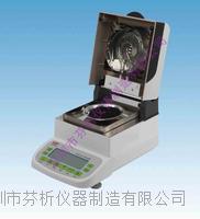塑膠原料含水率快速檢測儀