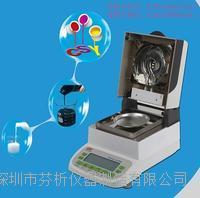 燒焦蠟乳液固含量快速檢測儀